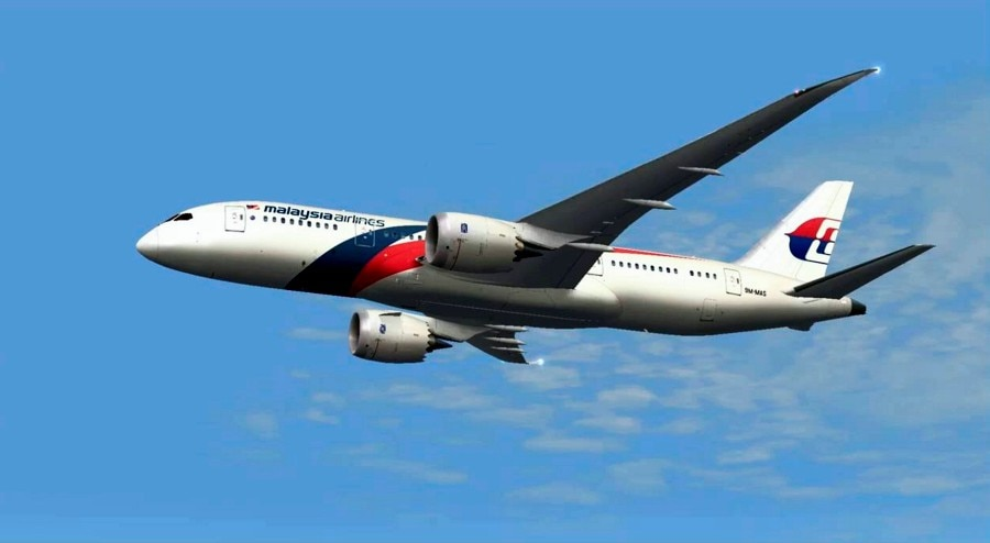 Check Malaysia Airlines PNR Status: