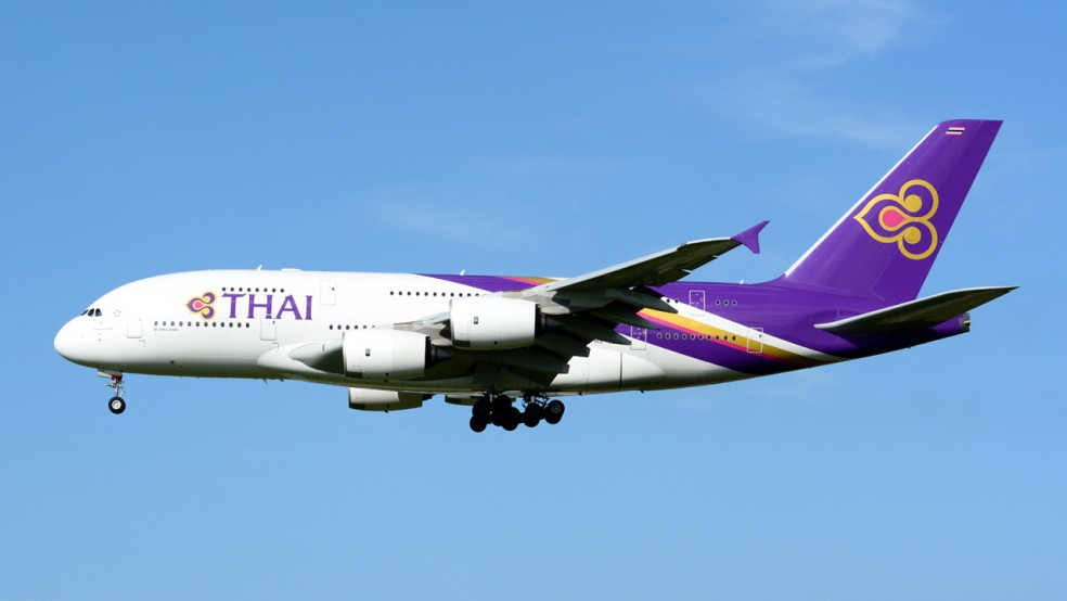 Check Thai Airways PNR Status: