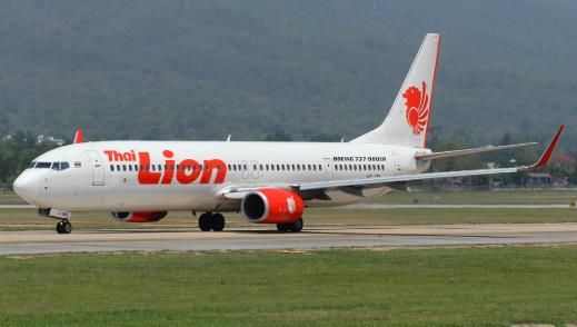 Check Thai Lion Air PNR Status: