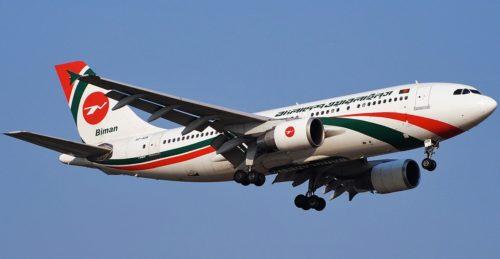 Check Biman Bangladesh PNR Status: