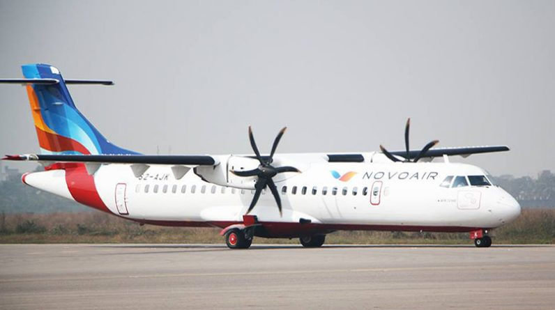 Check Novo Air PNR Status: