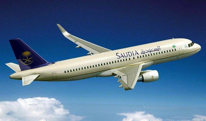 Check Saudi Arabia Airlines PNR Status: