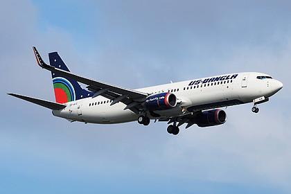 Check US Bangla Airlines PNR Status:
